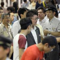 Service resumes on five Tokyo train lines after power cable fire