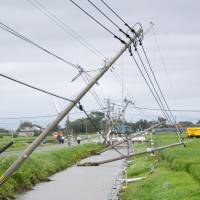 At least 75 injured, man missing after Typhoon Goni wreaks havoc across southern Japan