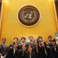 U.N. program gives Japanese students new worldview