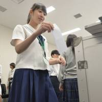 Changing residence registries seen as key for young voter turnout in Japan