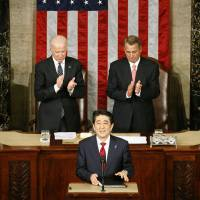 Growing influence of Japan Conference reflects resentment at Tokyo's postwar settlement with Washington