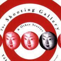 'The Shooting Gallery' reveals Yuko Tsushima's existential feminism