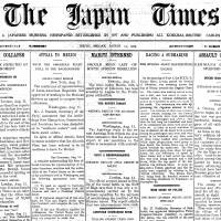 Steamer races German submarine; suspected foreign spies arrested; Indoor angling curbs urged; Tokyo regrets Iraq invasion of Kuwait