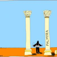 Cultural treasures are also victims of conflict