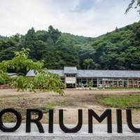 Moriumius project brings young life and learning back to the Tohoku disaster zone