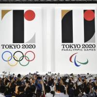 Problems continue to mount for Tokyo 2020 team