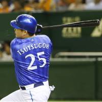 BayStars' Tsutsugo slugs game-winning blast in ninth