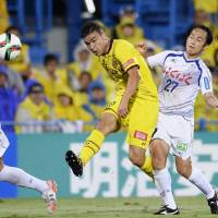 Reysol squander lead to draw with Ventforet