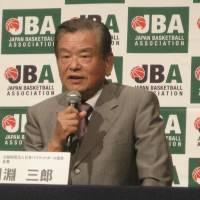 Kawabuchi welcomes end of Japan's international basketball ban