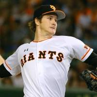 Giants' Mikolas tosses one-hitter against archrival Tigers