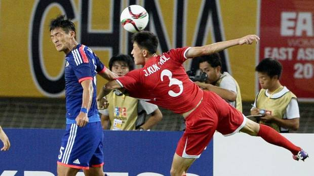 Japan stunned by North Korea in East Asian Cup opener