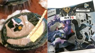 [VIDEO] New Gundam tofu with Dom shape and chocolate taste