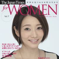『The Japan Times for WOMEN Vol.7』9月3日発売!