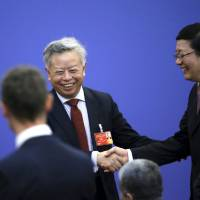 China's AIIB to offer loans with fewer strings than World Bank: sources