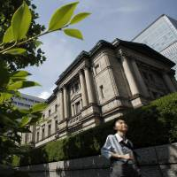 BOJ officials said to considering lowering inflation outlook on oil price drop
