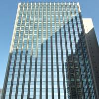 Mitsui Sumitomo Insurance to buy British insurer Amlin for ¥635 billion