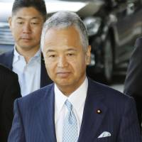 Japan considers making new offer on U.S. rice in Atlanta TPP talks