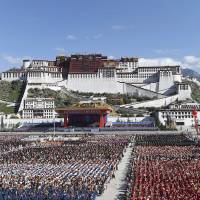 Beijing holds ceremony to mark 50 years of Tibet government