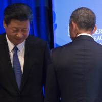China's Xi struggles to show softer side during U.S. charm offensive