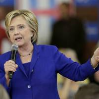 Beijing calls Clinton 'biased' on Chinese women's issues
