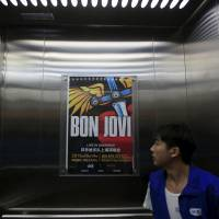 Bon Jovi adds Taiwan show after Chinese gigs canceled