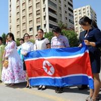 Park dedicated to North Korean founder Kim Il Sung opens in Damascus