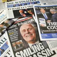 New Australia leader Turnbull a conservative with liberal views