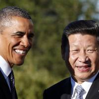 Obama to host China's Xi in state visit next week