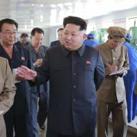 Pyongyang believed renovating Yongbyon nuclear site, running reactor, Amano says