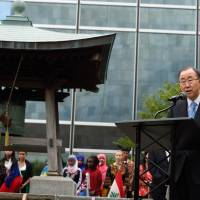 Ban rings Japan peace bell to mark U.N.'s 70th anniversary, calls for conflicts to cease