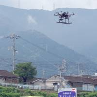 Disaster agency develops drone for rescue efforts