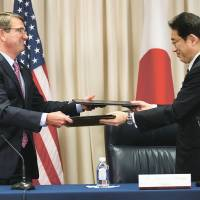 U.S.-Japan environmental agreement on U.S. bases flawed, experts say