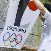 Disappointment, anger over Olympic logo 'embarrassment'