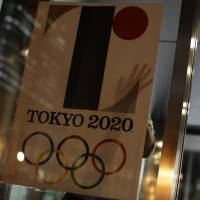 Tokyo Olympic committee used image from online search without consent