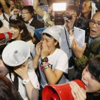 Japanese voice frustration, resignation over security shake-up