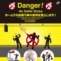 JR West to ban use of 'annoying' selfie sticks