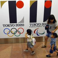 Japan's Olympics fiascoes point to outmoded, opaque decision-making