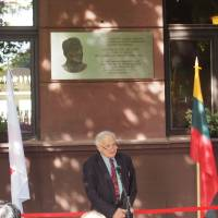 Sugihara, Japanese diplomat who saved thousands of Jews, honored in Lithuania