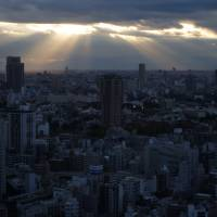 Tokyo second-riskiest city in the world for disasters, Lloyd's of London says