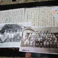 Old film and hopeful letter help reunite Japanese teacher, 106, with former students in Taiwan