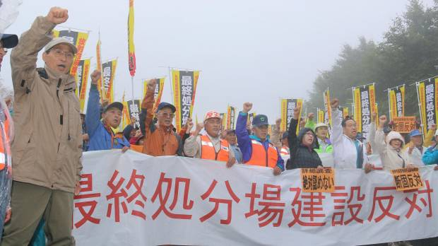 Miyagi residents physically block officials from surveying proposed nuke waste dump sites