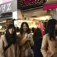 Admiration replacing risky as 'yabai' gains new currency