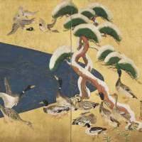 'The Entire Okada Collection of Rimpa: Hakone Joins the Rimpa 400 Year Celebration'