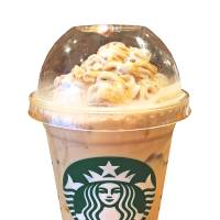 Starbucks Japan melted autumn and mixed it with coffee