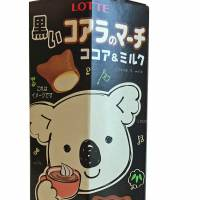 Lotte's koala cookies come in a new limited-edition flavor