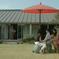 Girls take charge of their love lives in 'Chigasaki Story'