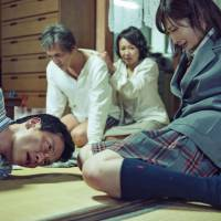 Quadruple amputee yakuza raises hell in 'Daruma'