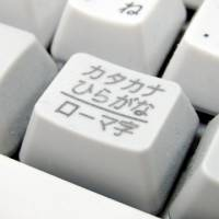 The search begins: tips for tapping the Net in Japanese