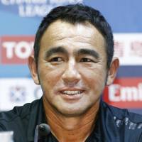 Determined Gamba ready to face Evergrande in ACL semifinals