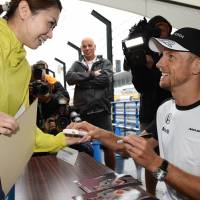 Button staying tight-lipped about future plans
